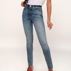 NWT We The Free Stella Skinny Hi-Rise Jeans